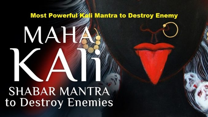 Mantra to Destroy Enemy Completely