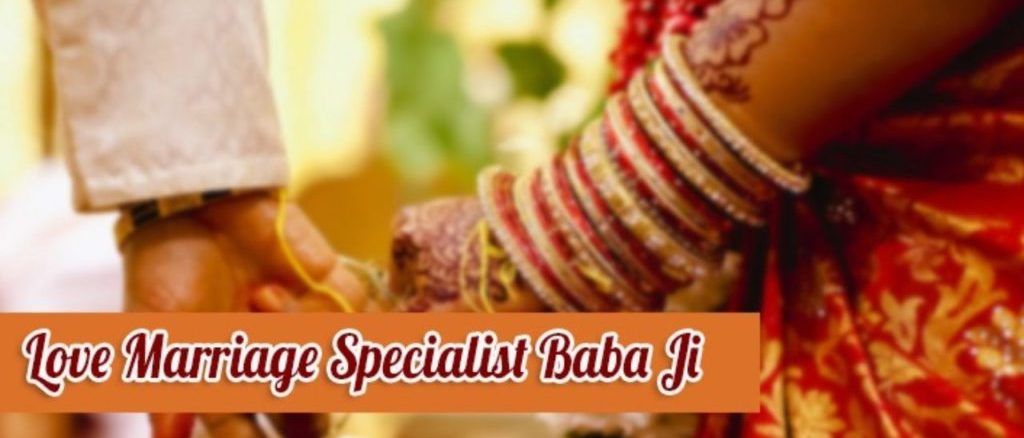 Love Marriage Vashikaran Specialist Baba ji Mumbai