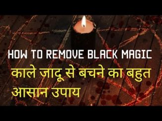 How to Get Rid of Black Magic