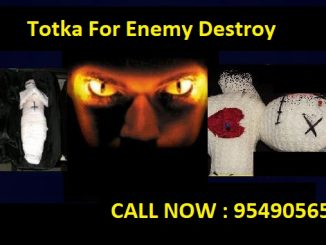 Detach From Your Enemies By Using Totka For Enemy Destroy