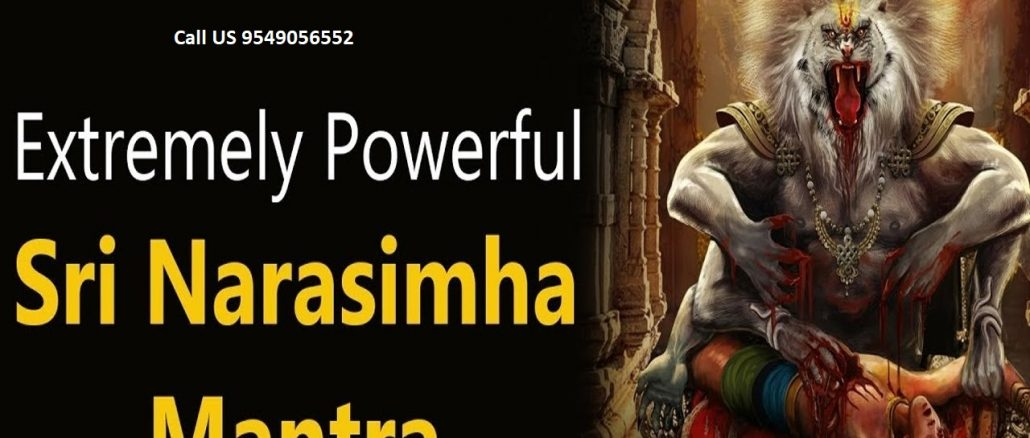 narasimha mantra to destroy enemies