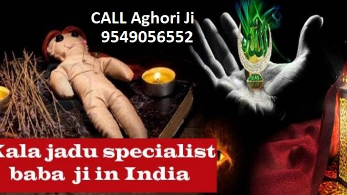 Kala jadu specialist baba ji in India