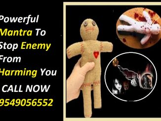 Powerful Mantra To Stop Enemy From Harming You