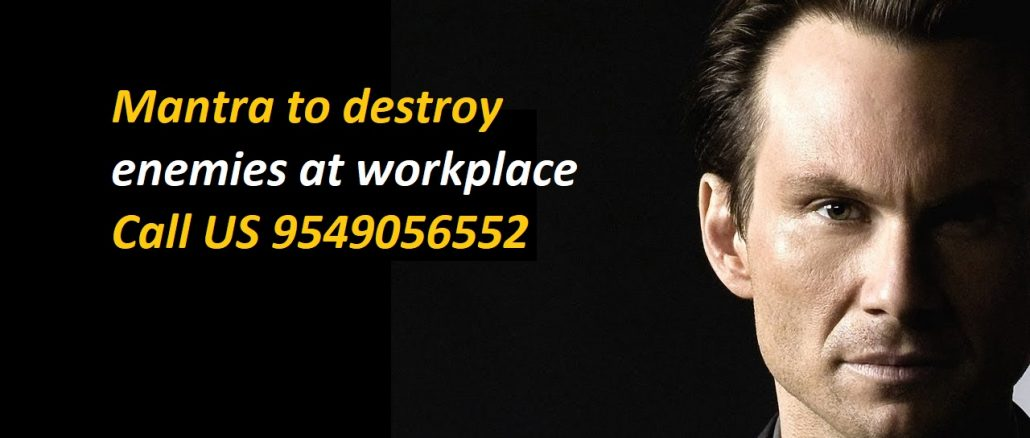 Mantra to destroy enemies at workplace