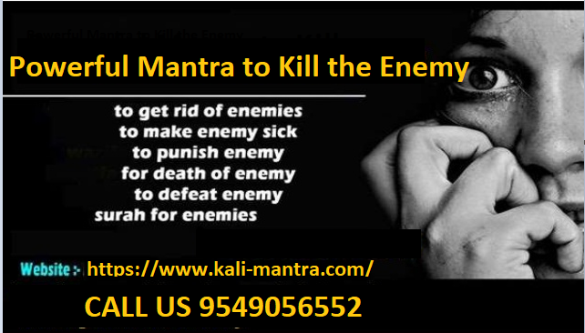 powerful mantra to kill