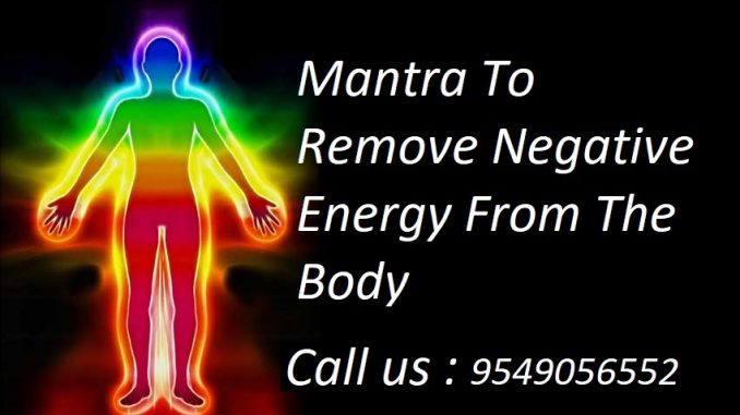 Powerful mantra to remove negative energy from the body