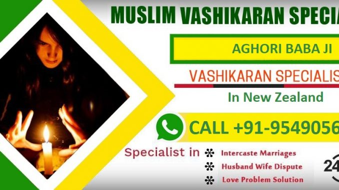vashikaran-specialist-in-NZ