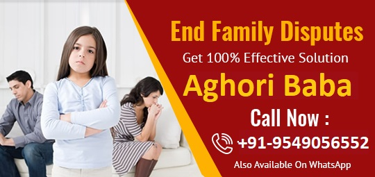 Astrological Remedies For Family Disputes
