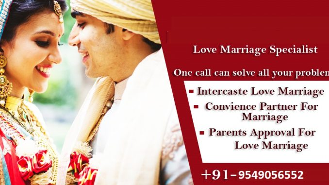 Love Marriage Success Mantra