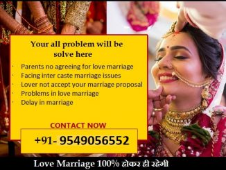 Mantra To Marry Particular Person